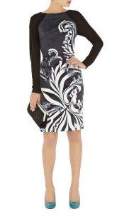 Нарядное офисное платье